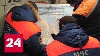В Якутии спасли оленеводов, дрейфовавших на льдине - Россия 24