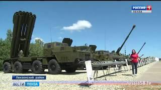 В первый день конкурса «Мастер-оружейник» под Пензой победила команда России
