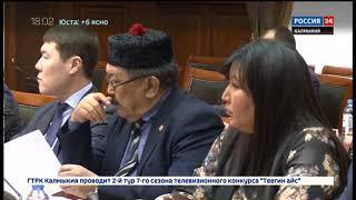 Глава Калмыкии принял решения по улучшению инвестиционного климата