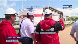 «ЛУКОЙЛ» в Пермском крае модернизирует собственное производство и реализует социальные проекты