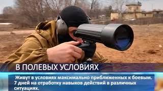 Бойцы ОМОН Росгвардии отработают боевые и специальные навыки во время полевого выхода