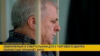 Суд рассматривает дело о смертельном ДТП возле ТЦ «Замок»