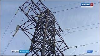 Существенно снижен тариф на электроэнергию для малого и среднего бизнеса в Карелии