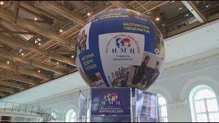 Владимир Жириновский принял участие в открытии международной выставки «Образование и карьера»