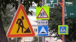Красноярские школы осваивают новые стандарты образования