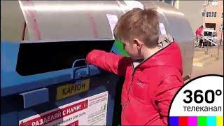 """Семь городов Подмосковья стали участниками областной акции """"Я готов разделять мусор"""""""