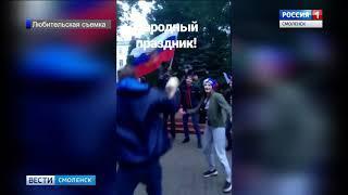 Смоляне отпраздновали победу российской сборной