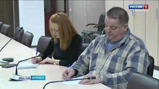 В Брянске пресс-конференцию провел природоохранный прокурор