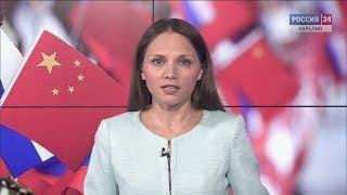 Карелия и Китай подписали меморандум о сотрудничестве
