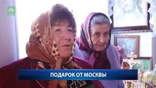 НТВ Молдова: Подарок от Москвы