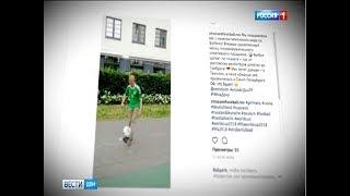 Челлендж #ИграйсДонТР расширяет горизонты: акцию поддержали в Германии