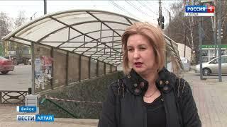 В Бийске затопило подземный переход