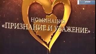 """В Самарской области стартовала ежегодная акция """"Народное признание"""""""