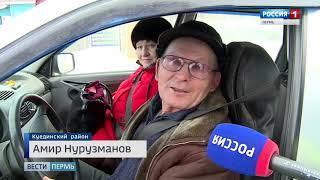 Южные ворота Пермского края станут более проходимыми