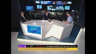 ИНТЕРВЬЮ: М. Омышев и Д. Петров об изменении схемы движения маршрутов автобусов в Красноярске