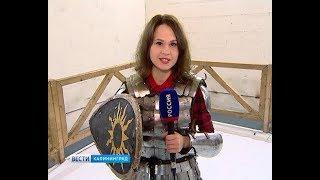 Реконструкторы из «Западной башни» представят наш регион на мировом военно-историческом фестивале