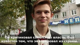 На многоэтажке в Твери нарисовали Солженицына