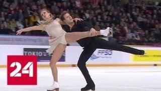 Фигуристы Синицина и Кацалапов стали вторыми на Гран-при Франции и вышли в финал - Россия 24