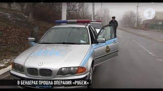 Ситуация на дорогах: ДТП и нетрезвые водители