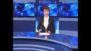 Вести Бурятия. (на бурятском языке). Эфир от 24.05.2018