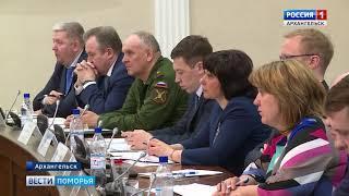 В Правительстве региона главы районов обсудили противопаводковые мероприятия