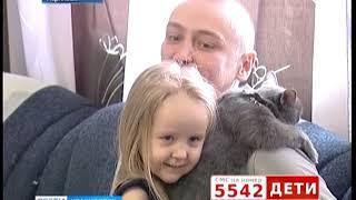 """""""Русфонд"""" ведет сбор средств на лечение 4-летней Вики Бородиной из Норильска"""