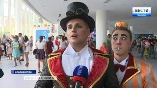 Во Владивостоке состоялась премьера программы знаменитого «Цирка зверей»