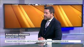 «Октябрьская революция» в Башкирии с точки зрения коммунистов