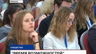 Новости Рязани 02 марта 2018 (эфир 18:00)