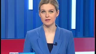Калининградская область ожидает ещё шесть тысяч переселенцев