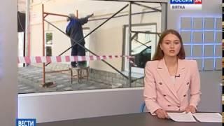В первой музыкальной школе завершают ремонт (ГТРК Вятка)