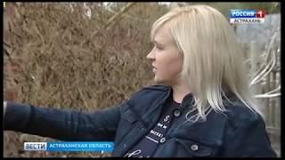 Многодетная мать из Астрахани только спустя 1,5 года после пожара получила новое жилье