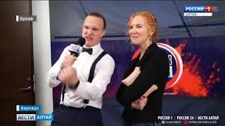 ГТРК «Алтай» готовится к масштабной премьере нового шоу