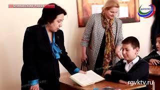 Глава Минобрнауки Дагестана посетила Буйнакский район