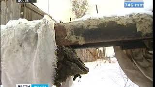Без холодной воды остались школа, детские сады и больница в Вихоревке