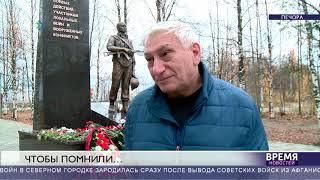 """В Печоре появился """"Бронзовый солдат"""""""