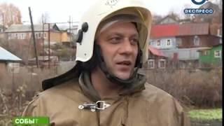 В Пензе на улице Ватутина загорелась квартира