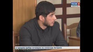 В Чебоксарах вынесен приговор молодому приверженцу терроризма