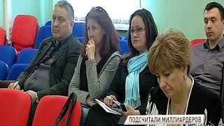 В Ярославской области стало больше миллиардеров