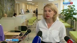 В Барнауле появилась современная государственная поликлиника