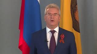 Пензенский губернатор поздравил жителей региона с Днем Победы