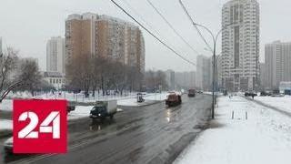 В Москве началось похолодание - Россия 24