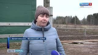 В Коми-Пермяцком округе разгорается мусорный скандал
