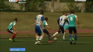 Турнир по мини футболу памяти Льва Перминова пройдёт в Иркутске в 29 й раз