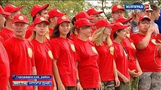 В Городищенском районе стартовала Вахта памяти – 2018