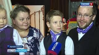 В Поморье прошел фестиваль семейных театров «Сказка приходит в твой дом»