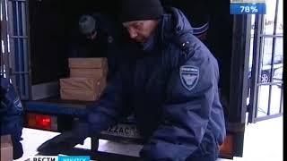 Бюллетени для выборов президента РФ из Иркутска отправились во все районы Иркутской области