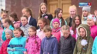 В России отмечают День славянской письменности и культуры