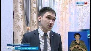 """ГТРК """"Ставрополье"""" провела день с одним из лидеров России"""