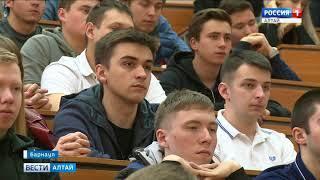 Впервые в Алтайском крае проводят отборочный этап международного чемпионата инженеров «CASE-IN»